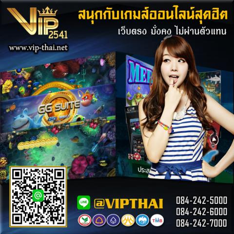 หวยเด็ดงวดนี้,หวยออนไลน์,วีไอพี2541, วีไอพี 2541, vip2541, vip 2541, สมัครวีไอพี2541, สมัคร วีไอพี2541, สมัคร vip2541, สมัครvip2541, วีไอไทย2541, วีไอไทย 2541, vipthai 2541, vipthai2541, VIP2541, VIP 2541, super vip2541, supervip2541, สมัคร vip2541,ซุบซิบดาราบันเทิง