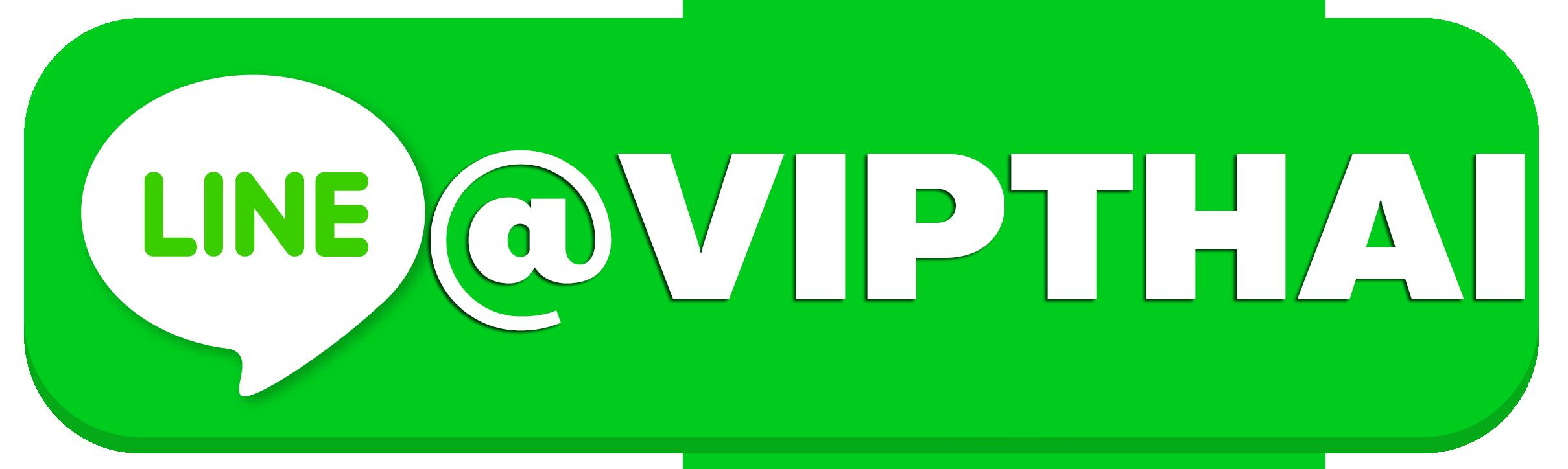 vip2541, สมัครvip2541, สมัคร vip2541, วีไอพี2541, สมัครวีไอพี2541, แทงบอลvip, line vip, linevip2541,