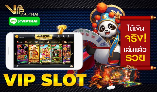 สล็อต, สล็อตออนไลน์, สล็อตมือถือ, เกมสล็อต, เทคนิคสล็อต, สูตรเล่นสล็อต, ดาวน์โหลดslotxo, ดาวน์โหลดslotxo, slotxo download, slotxo mobile, สมัครslotxo