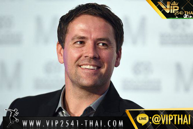 Vip2541, สมัคร vip2541, แทงบอลvip, คาสิโนออนไลน์, วีไอพี2541, สมัครวีไอพี 2541, sa gaming, sexy บาคาร่า, เว็บแทงบอลvip,vip2541ไลน์