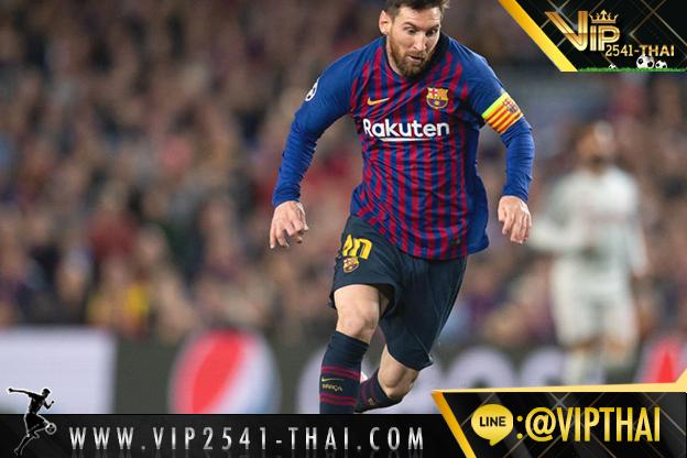 แทงบอลvip, เว็บแทงบอลvip, vip2541 ถอน, สมัคร vip2541, สมัครvip2541, เว็บบอลออนไลน์ที่ดีที่สุด, เว็บบอลราคาน้ำดีที่สุด,