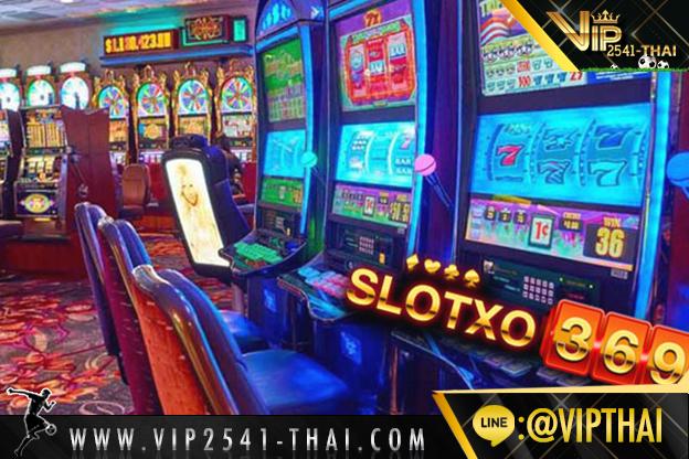 สล็อต, สล็อตออนไลน์, สล็อตมือถือ, เกมสล็อต, เทคนิคสล็อต, สูตรเล่นสล็อต, ดาวน์โหลดslotxo, ดาวน์โหลดslotxo, slotxo download, slotxo mobile, สมัครslotxo,